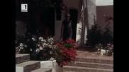 Синьо лято / Verano Azul (1981) , Епизод 3 , Бг аудио, цял