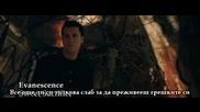 Evanescence - Sweet Sacrifice [превод] [hq]