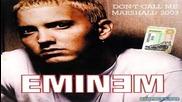 Eminem - Don't Call Me Marshall 7-album