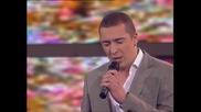 Amar Jasarspahic - Ne idi s njim (zvezde granda) 2013 # Превод
