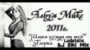 Глория § Dj Ziki Mix - Имам нужда от теб ( Албум Микс 2011 )
