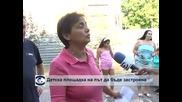 """Протест в столичния кв.""""Гео Милев"""" срещу застрояването на детска площадка"""