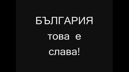 Именник на българските на канове