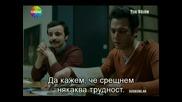 Безмълвните - Suskunlar - 4 eпизод - 3 част - bg sub
