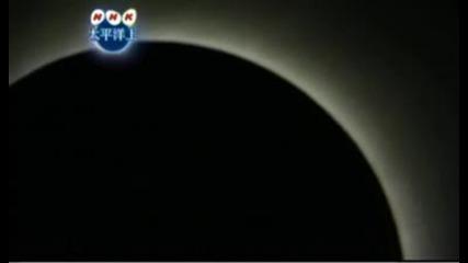 кадри ! Пълно слънчево затъмнение в Азия