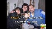 Караоке Веселин Маринов - Горчиво Вино