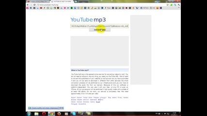 [9] Как се прави | Как да извлечем звука от видео | Без Програми !