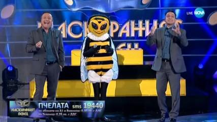 Пчелата изпълнява God Is A Woman на Ariana Grande | Маскираният певец