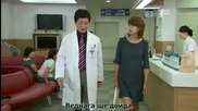 Bad Couple - 12 bg subs