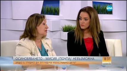 Лесно ли се осиновява дете в България?