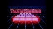 Thunderbirds 2086 - (началото)