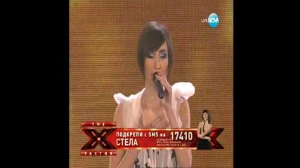 Стела Петрова - Missing ( Everything but the girl) Xfactor 11.10.11