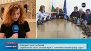 България: Използването на химическо оръжие е военно престъпление