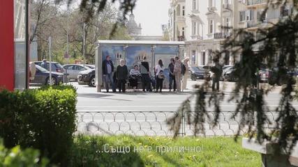 България - страна без хомофобия!