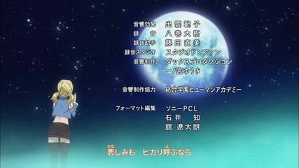 { Bg Sub } Fairy Tail Ending 16 - Key to the Heart