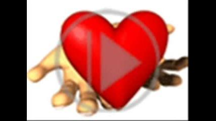 Любовта Е Измама