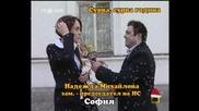 Най - яките гафове в Новогодишното шоу на Господари на ефира - 31.12.2008 (част 2)