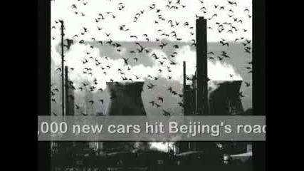 Замърсяване на въздуха замислете се над това !