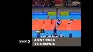 Neveroqtno Razigravane - Volleyball