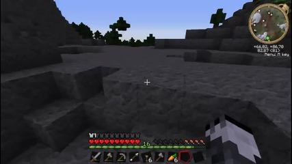 Minecraft- Forever Alone Survival Епизод #3 Нещо правим :3