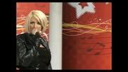 Donna Ares - Fantasticna
