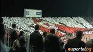 Феновете на Цска на мача срещу Базел