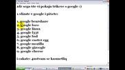 Трикове с Google :)