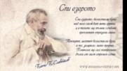 Интересни факти за българските банкноти Част №3