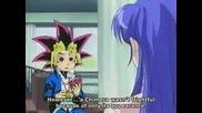 Yu - Gi - Oh season 0 episode 8
