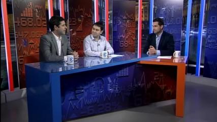 Колко високи са целите на българския бизнес?