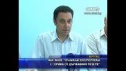 Яне Янев Очаквам злоупотреби с горивата от държавния резерв