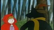 Среща в гората (червената Шапчица)