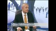 Соломон Паси: ЕС и НАТО могат да изиграят ключова роля в Северна Корея