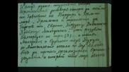 Отваряне На Мера Според Мера 1901-02 (1 серия) и 1903 (2-ра серия) На Аудио Видео Орфей 2003 Vhs Rip