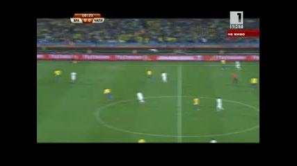 Бразилия - Чили 28.06.2010 първо полувреме част 2