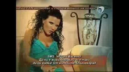 Teodora - Nakaji Me