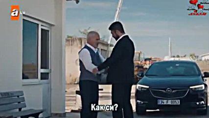 Ти Разкажи Черно Море сезон 2 епизод 30 бг. суб.