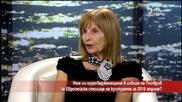 Има ли шуробаджанащина при избора за Европейска столица на културата (11.09.2014г.)