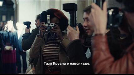"""Круела - ТВ спот """"Дружелюбна""""."""