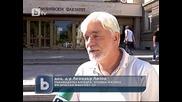 Btv Новините - Революционно откритие променя представите за време и разстояние