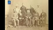 1884г.русия сваля от власт Aлекo Богориди.russia overthrew Al.bogoridi
