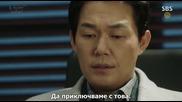 [бг субс] Remember - War of the Son / Спомням си синовна война - Епизод 14