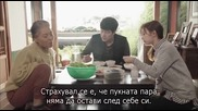 [easternspirit] One Sunny Day (2014) E02