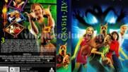 Скуби-Ду (синхронен екип, дублаж на Александра Видео 2003 г.) (запис)