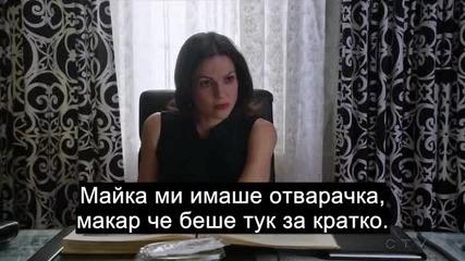 Имало едно време - Сезон 4,епизод 13 / Once upon a time s04e13 ( Бг превод )