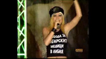 Камелия Ти Си Планета Прима 2004