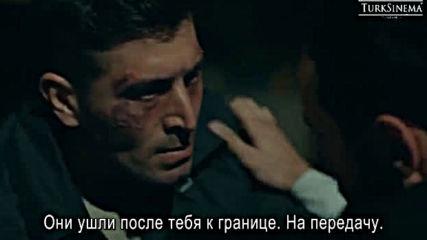 Ямата - Сезон 3 еп.8 (75) Руски.суб.
