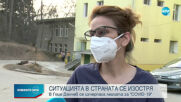 Всички легла за болни от COVID-19 в Гоце Делчев са заети