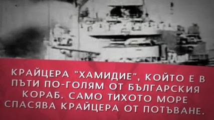 Десет военни подвига в българската история