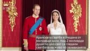 Сватбата на Кейт и Уилям - любопитни факти, които може би не знаете